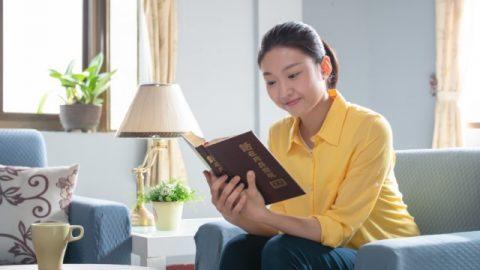 A experiência de um cristão em um país estrangeiro
