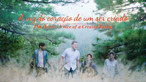 """Hinos de louvor """"A voz do coração de um ser criado"""""""
