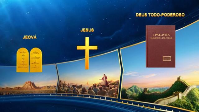 O nome de Deus pode mudar, mas Sua essência nunca muda