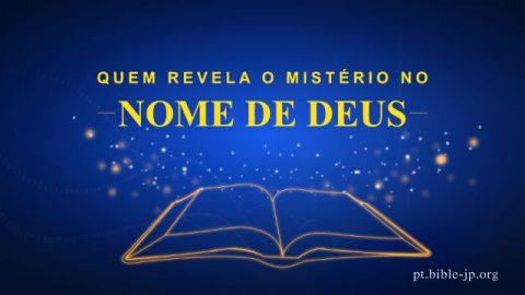Mistérios da Bíblia, nome de Deus