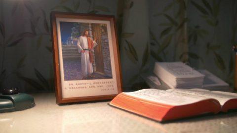 Mensagens sobre Jesus, Bíblia