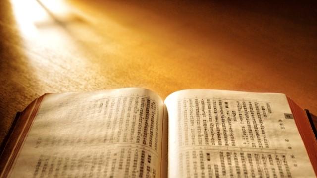 A obra de Deus não pode ir além da Bíblia?