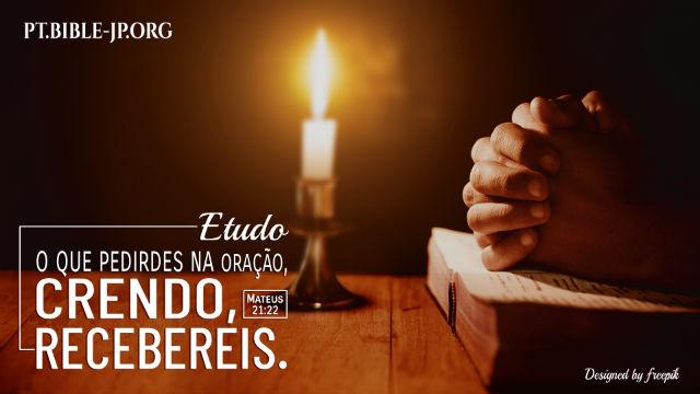 Aprender como orar a Deus