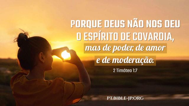Devemos sempre acreditar que Deus nos dará ânimo para superar todas as dificuldades