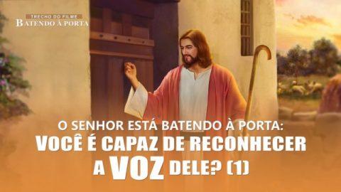 """""""Batendo à porta"""" Trecho - O Senhor está batendo à porta: você é capaz de reconhecer a voz Dele? (1)"""