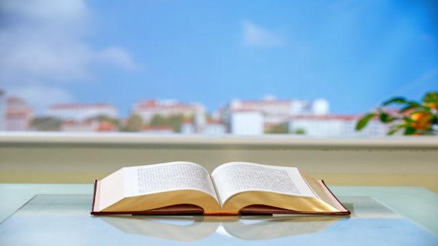 A Bíblia contém o caminho da vida eterna