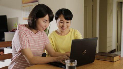 Melhorar a comunicação entre pais e filhos não é mais difícil