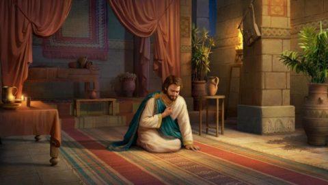 O que podemos aprender com a história de Davi na Bíblia?