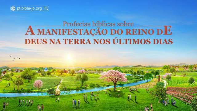 Profecias bíblicas sobre a manifestação do reino de Deus na terra nos últimos dias