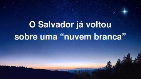 """O Salvador já voltou sobre uma """"nuvem branca"""""""