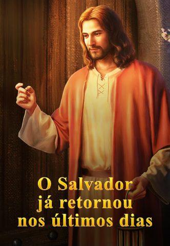 As profecias do fim dos tempos se cumpriram – O Salvador Jesus Cristo Já Voltou nos Últimos Dias
