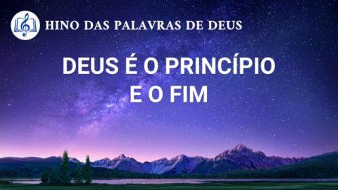 """Música gospel """"Deus é o Princípio e o Fim"""""""