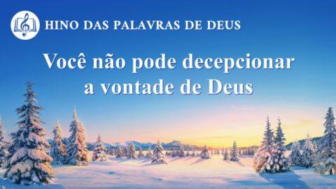 Você não pode decepcionar a vontade de Deus
