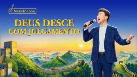 """Música gospel 2020 """"Deus desce com julgamento"""""""