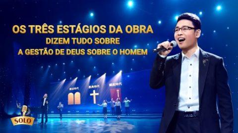 """Música gospel 2020 """"Os três estágios da obra dizem tudo sobre a gestão de Deus sobre o homem"""""""